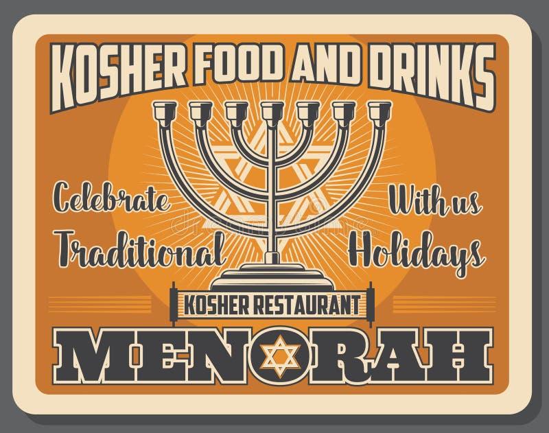 Rétro affiche de restaurant cacher juif de cuisine illustration libre de droits