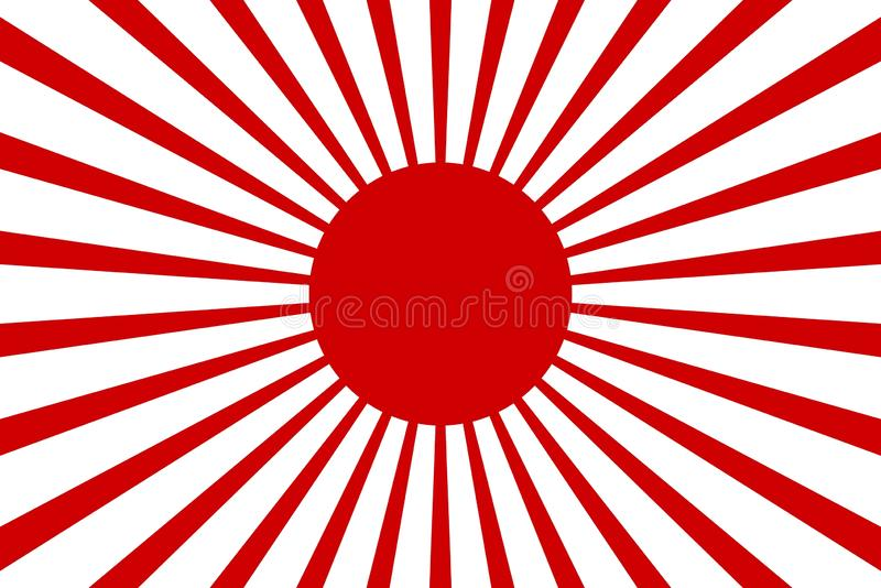 Rétro fond 2 de rayon de vecteur du Japon du soleil de papier peint de fond d'illustration rouge courante de vecteur illustration libre de droits