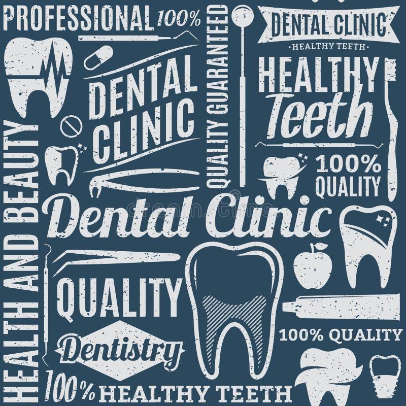 Rétro modèle sans couture dénommé ou fond de clinique dentaire illustration stock