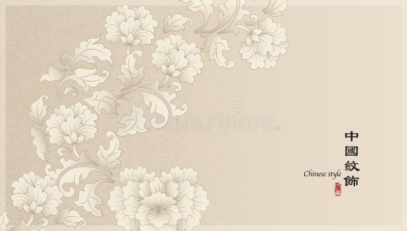 Rétros fleur et feuille élégantes de pivoine de jardin botanique de calibre de fond de style chinois illustration stock