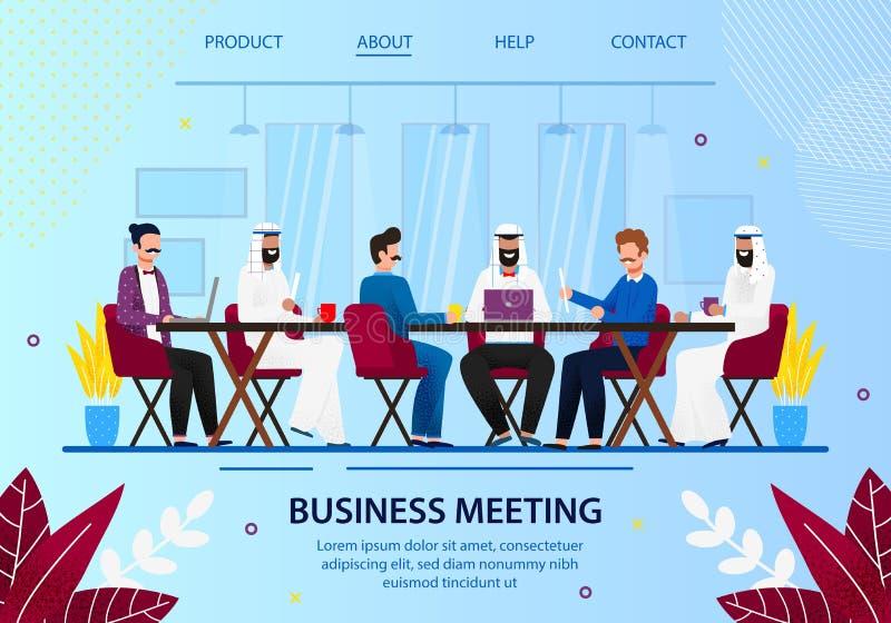R?union du conseil d'administration de local commercial avec les associ?s arabes illustration libre de droits