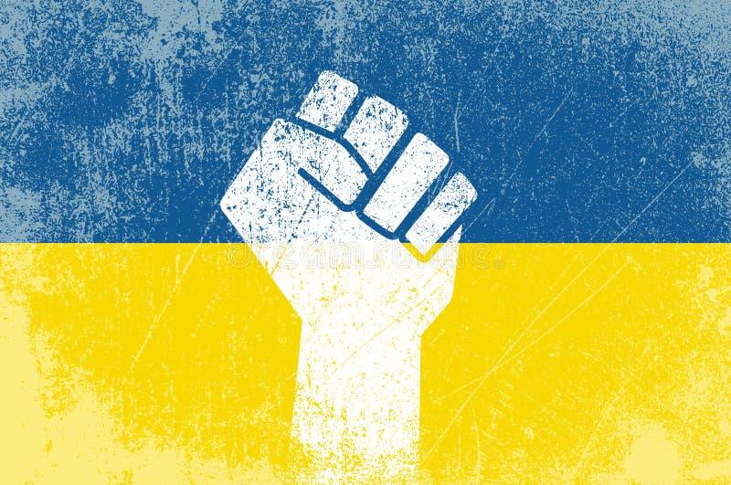 Révolution ukrainienne illustration de vecteur