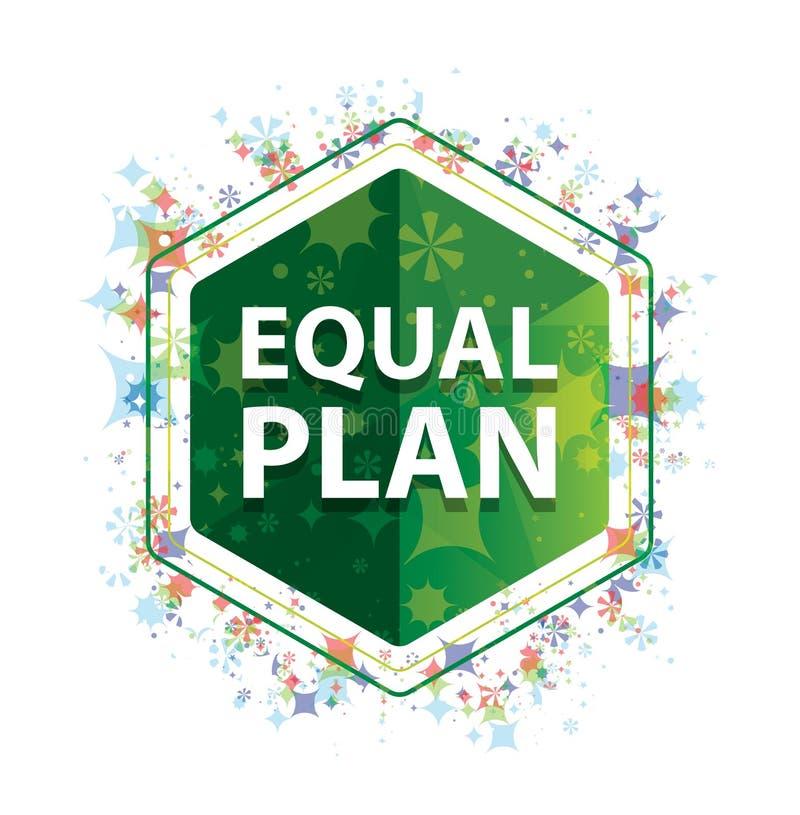 Równego planu rośliien wzoru zieleni sześciokąta kwiecisty guzik royalty ilustracja