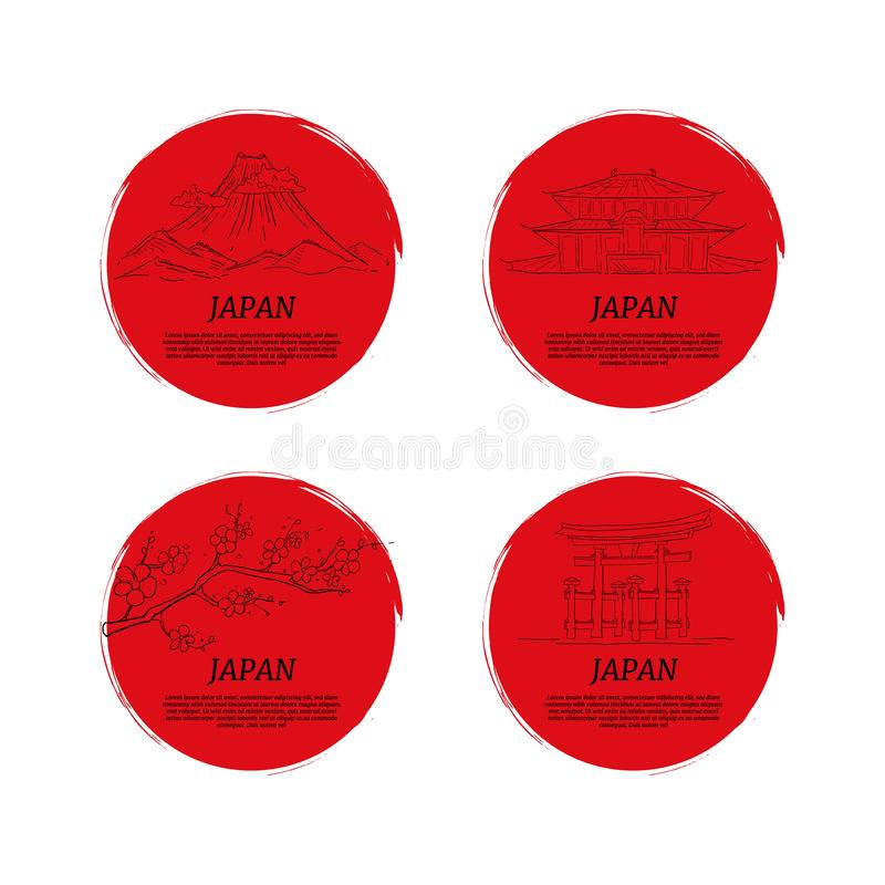 Röd färgpulvermålarfärg borstar cirklar med text och den traditionella Japan orientaliska symboluppsättningen, logoen, vektor för vektor illustrationer