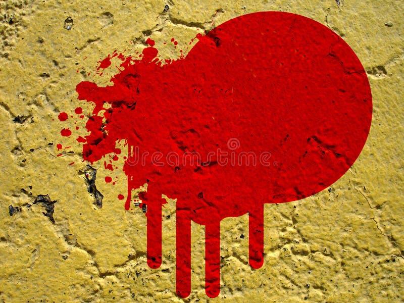röd fläck royaltyfri illustrationer