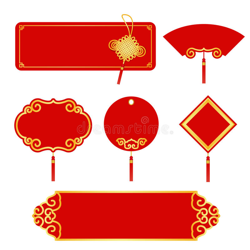 Röd och guld- baneretikett för kinesisk fastställd design för nytt år stock illustrationer