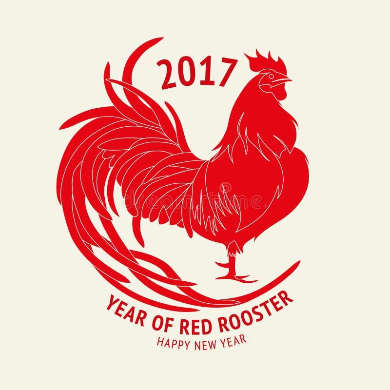 röd rooster lyckligt kinesiskt nytt år 2017 vektor vektor illustrationer