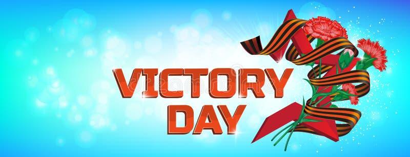 Röd sovjetisk stjärna med nejlikabuketten och St George band till 9 hälsningen för beröm Maj Victory Day Russian för nationell fe stock illustrationer