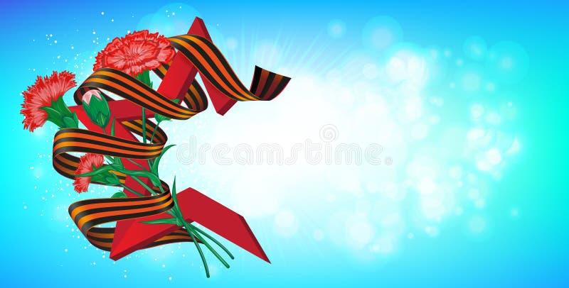 Röd sovjetisk stjärna med nejlikabuketten och St George band till 9 hälsningen för beröm Maj Victory Day Russian för nationell fe vektor illustrationer