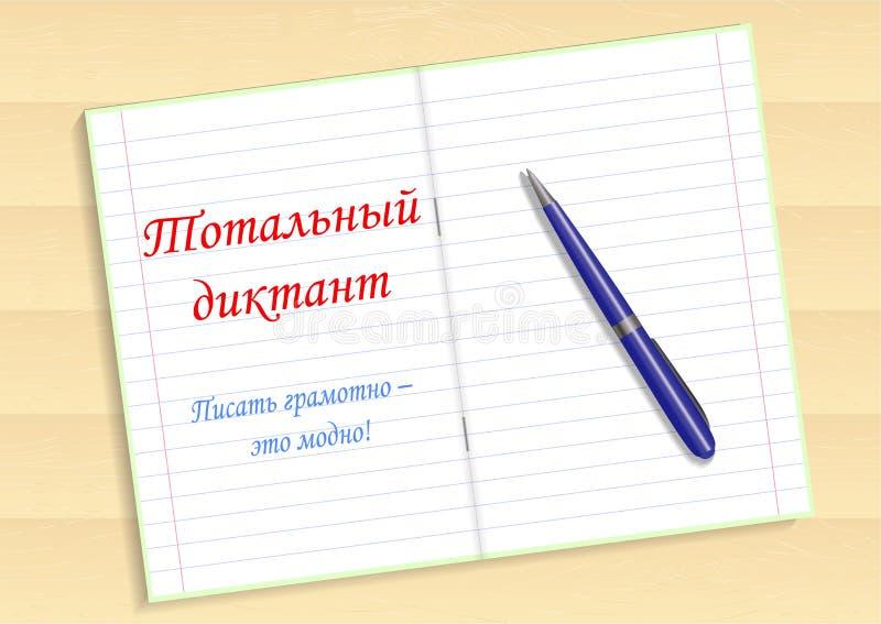 Röd text i ryssslutsummadiktamen, skriver grammatically - det s-innegrej Anteckningsbok och penna på tabellen vektor vektor illustrationer