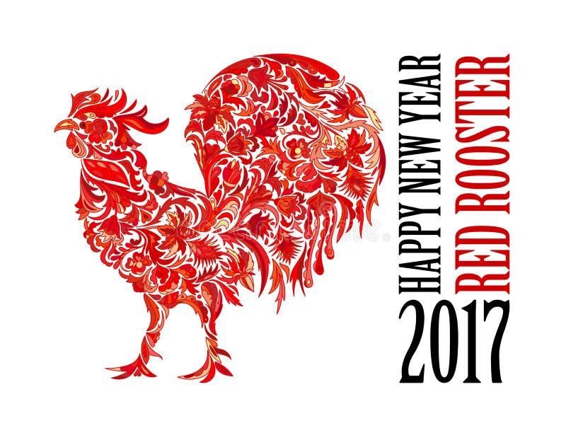 Röd tupp, symbol av 2017 på den kinesiska kalendern Kort för lyckligt nytt år 2017 för ditt reklamblad och hälsningskort vektor royaltyfri illustrationer
