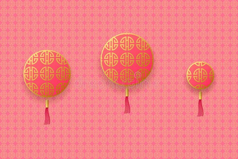 Röda och guld- runda ramar för text Design för kinesiskt nytt år stock illustrationer
