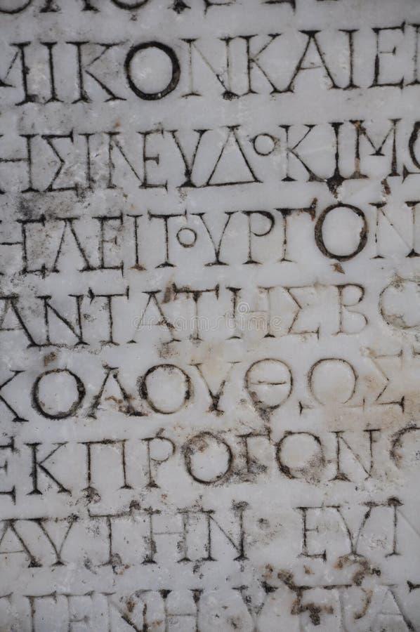 Römische Zeichen stockfotografie