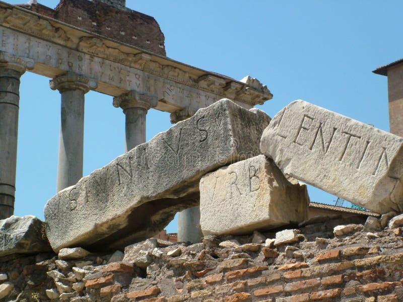 Römisches Forum stockfotos