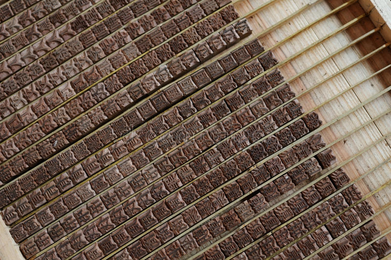 Rörligt wood typsystem, Kina arkivbild
