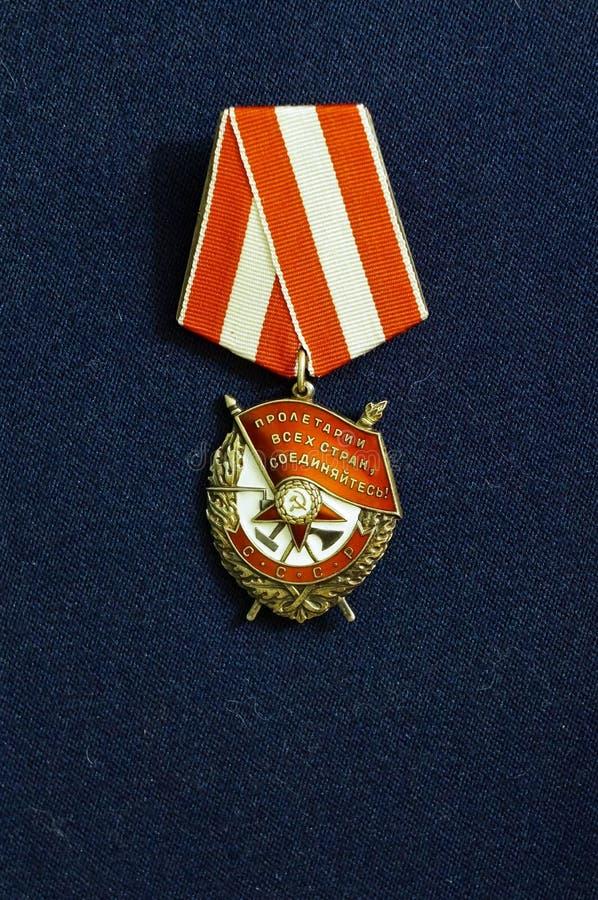 Rött baner för beställning (USSR) arkivfoto