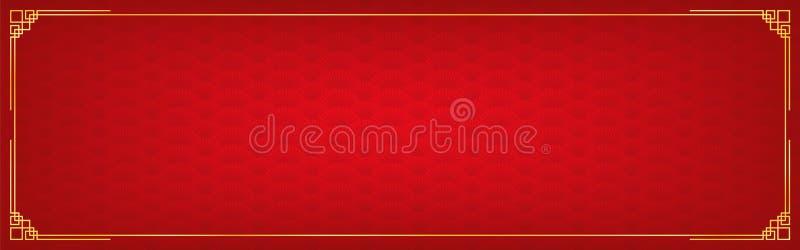 Rött kinesiskt baner för skuggafanabstrakt begrepp med den guld- gränsen stock illustrationer