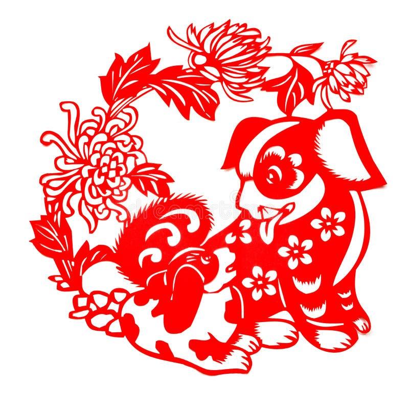 Rött plant papper-snitt på vit som ett symbol av det kinesiska nya året av hunden royaltyfri illustrationer