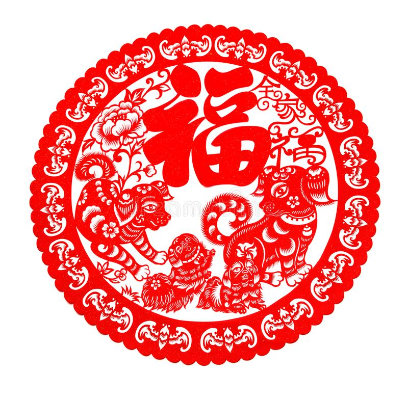 Rött plant papper-snitt på vit som ett symbol av det kinesiska nya året av hunden 2018 royaltyfri bild