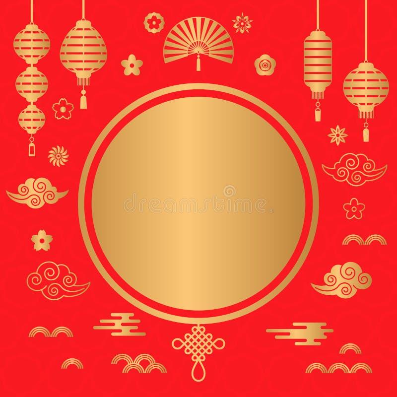 Rött traditionellt kinesiskt baner med guld- orientaliska beståndsdelar Plan vektorillustration stock illustrationer
