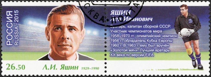 RÚSSIA - 2015: as mostras Lev Ivanovich Yashin 1929-1990, goleiros do futebol, dedicaram o campeonato do mundo 2018 de FIFA Rússi imagens de stock