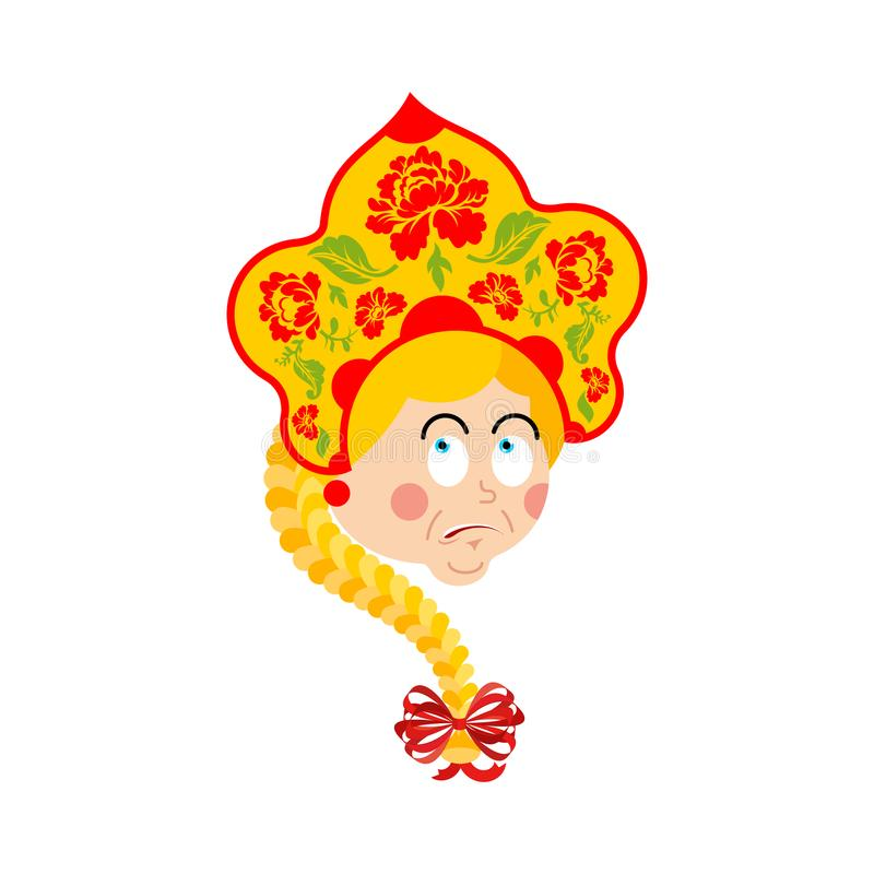 Rússia confundiu o emoji oops Emoções perplexos da menina do russo fem ilustração do vetor