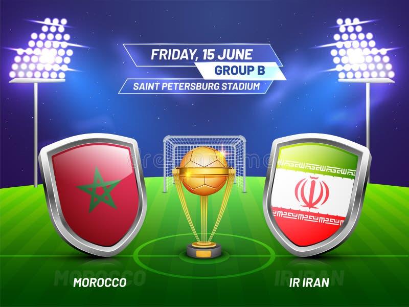Rússia 2018, liga do campeonato do futebol, harmonia entre Marrocos v ilustração royalty free