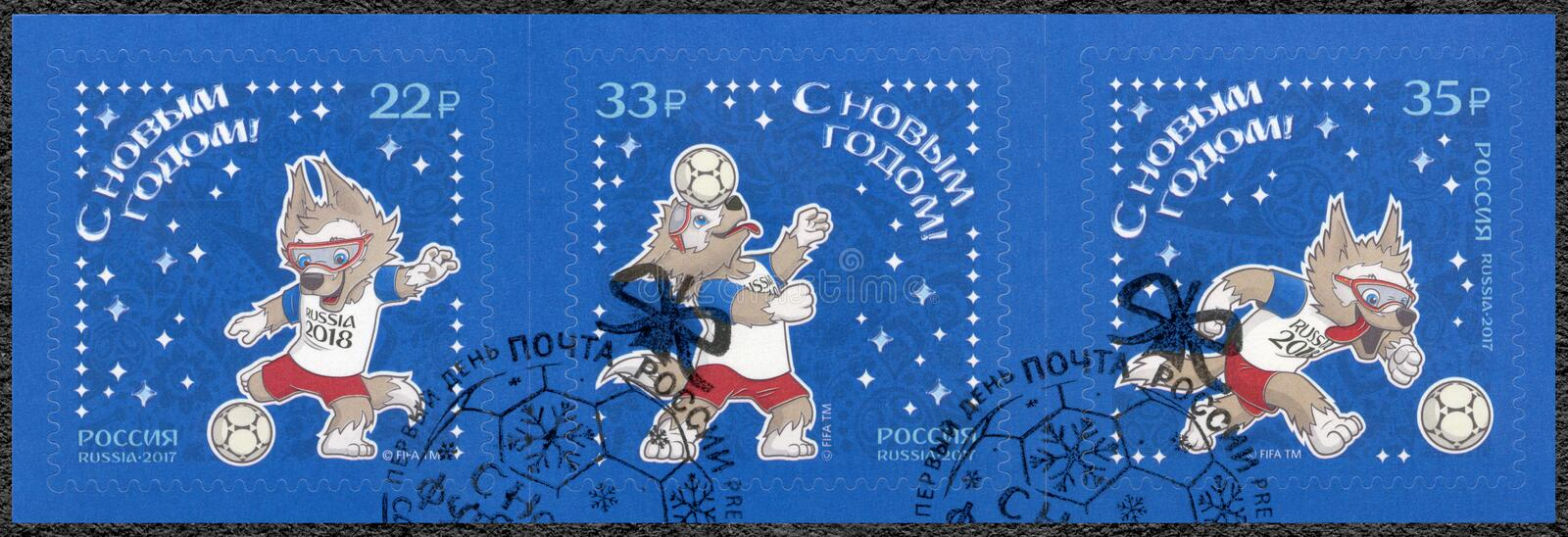 RÚSSIA - 2017: mostra Mascot Wolf, 2018 na Copa do Mundo Rússia, Happy New Year, 2017 imagem de stock royalty free