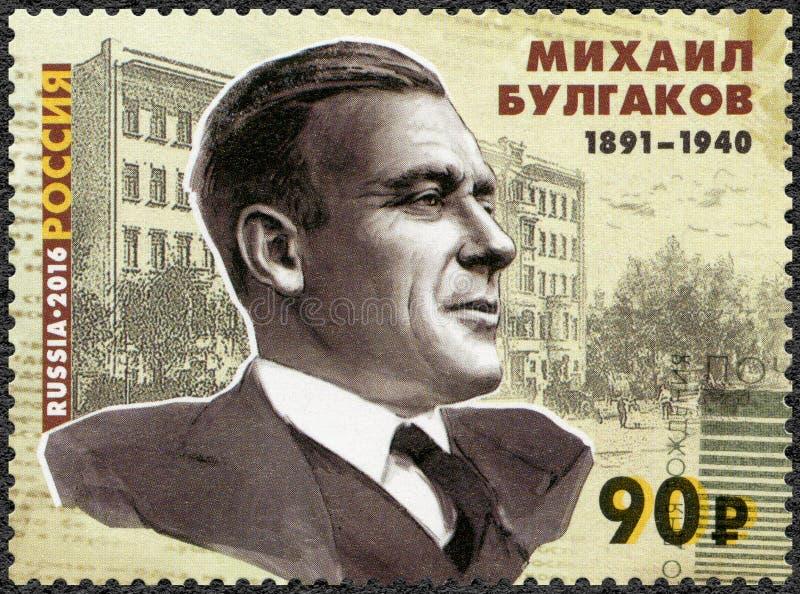 RÚSSIA - 2016: mostra o retrato do escritor de Mikhail Afanasyevich Bulgakov 1891-1940, do russo e do dramaturgo, 125th aniversár fotografia de stock royalty free