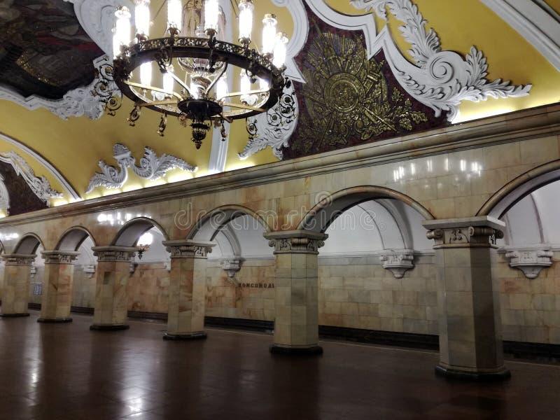 Rússia O metro de Moscou, estação de Komsomolskaya foto de stock