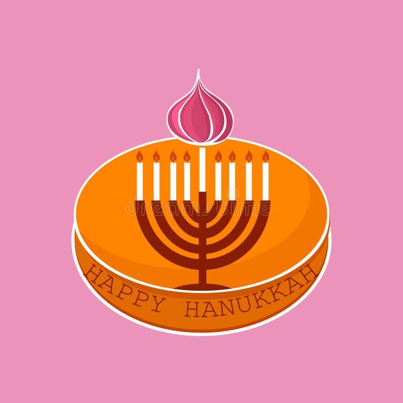 Ręka kreślił Szczęśliwego Hanukkah logotyp ilustracji