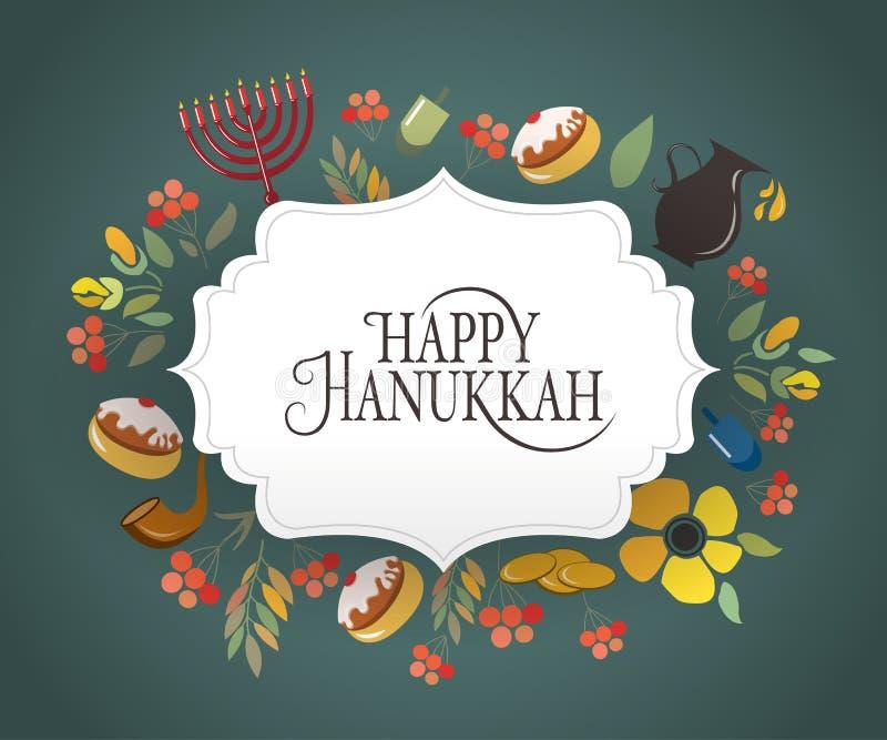 Ręka kreślił Szczęśliwego Hanukkah logotyp, odznakę i ikony typografię, ilustracja wektor
