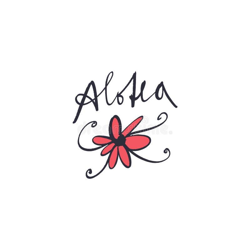 Ręka rysująca inskrypcja Aloha Kwiaty w śmiesznym hawajczyka stylu, etniczny lato druk, wyspy atmosfera ilustracja wektor
