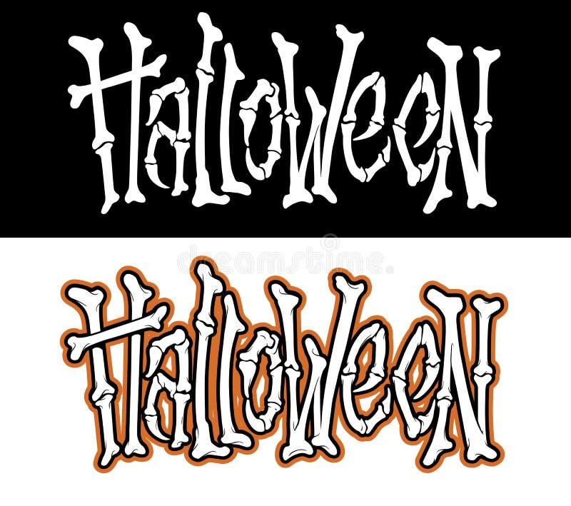 Ręka rysujący Halloween literowanie ilustracja wektor
