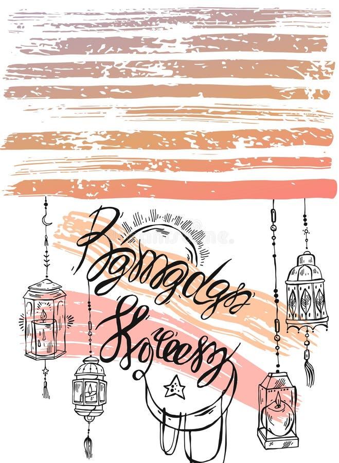 R?ka rysuj?cy Ramadan Kareem i meczetowa kartka z pozdrowieniami ilustracja wektor