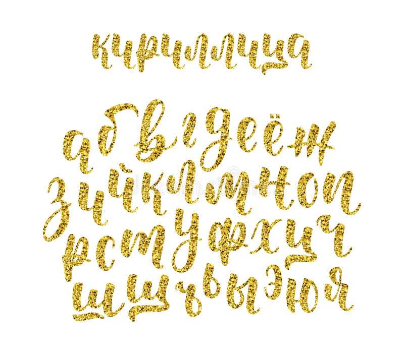 Ręka rysujący rosyjski cyrillic kaligrafii muśnięcia pismo lowercase listy Złocisty błyskotliwości abecadło wektor royalty ilustracja