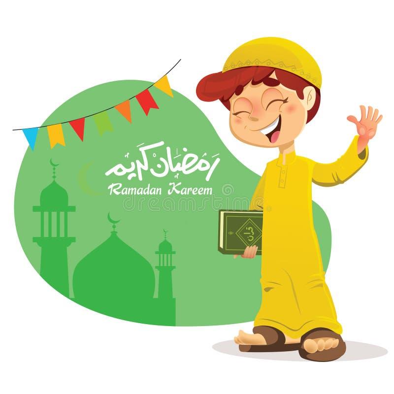 Ręka W górę Młodej Muzułmańskiej chłopiec mienia koranu książki royalty ilustracja