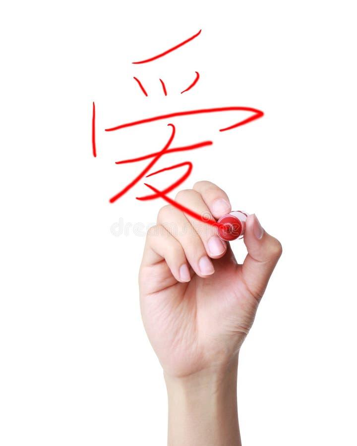Ręki Writing chińczyka Hanzi miłość obraz royalty free