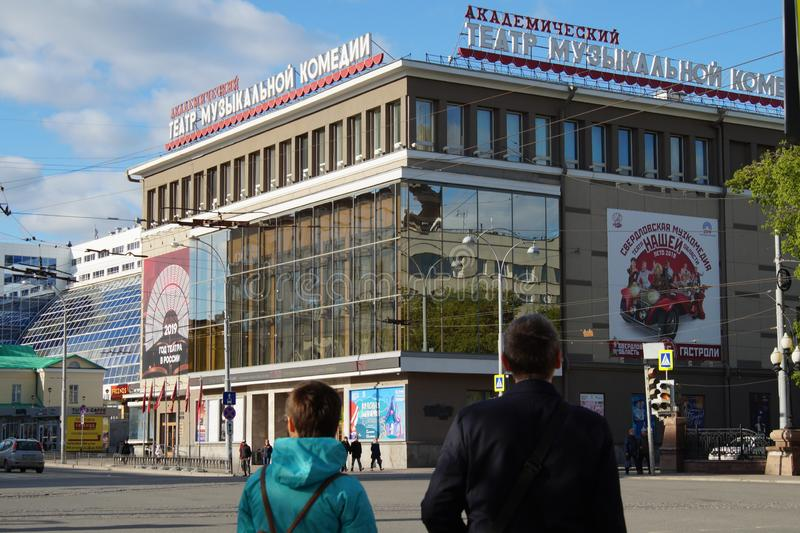 r Οδός Karl Liebknecht 20 Μουσική κωμωδία θεάτρων Ιστορικό κτήριο στοκ φωτογραφία