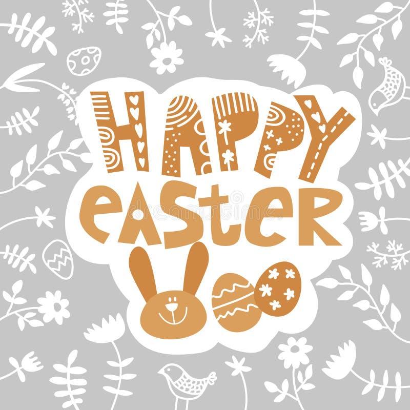 """r Χαριτωμένο λαγουδάκι Πάσχας με το μοντέρνο κείμενο στο άσπρο υπόβαθρο με για τον εορτασμό του χριστιανικού φεστιβάλ """"ευτυχές Ε ελεύθερη απεικόνιση δικαιώματος"""