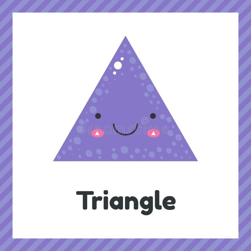 r милые геометрические диаграммы для детей Фиолетовый треугольник формы изолированный на белой предпосылке иллюстрация штока