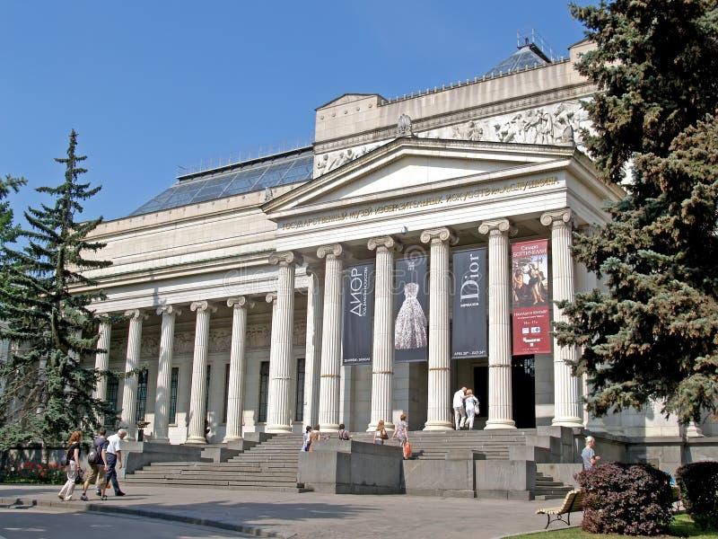 r Музей государства Pushkin изящных искусств стоковые изображения rf