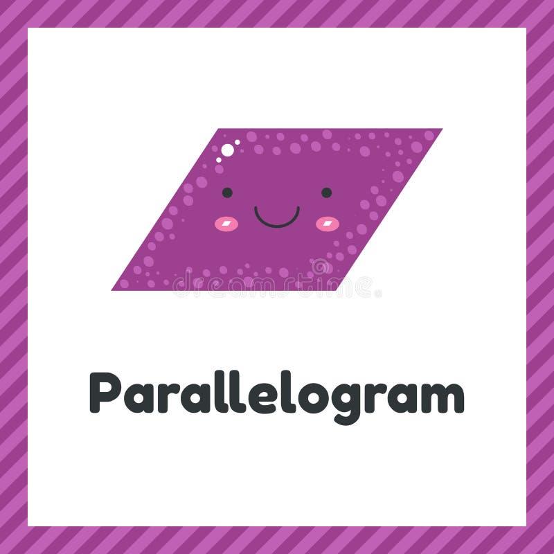 r 孩子的逗人喜爱的几何图 在白色背景隔绝的紫色形状平行四边形 皇族释放例证