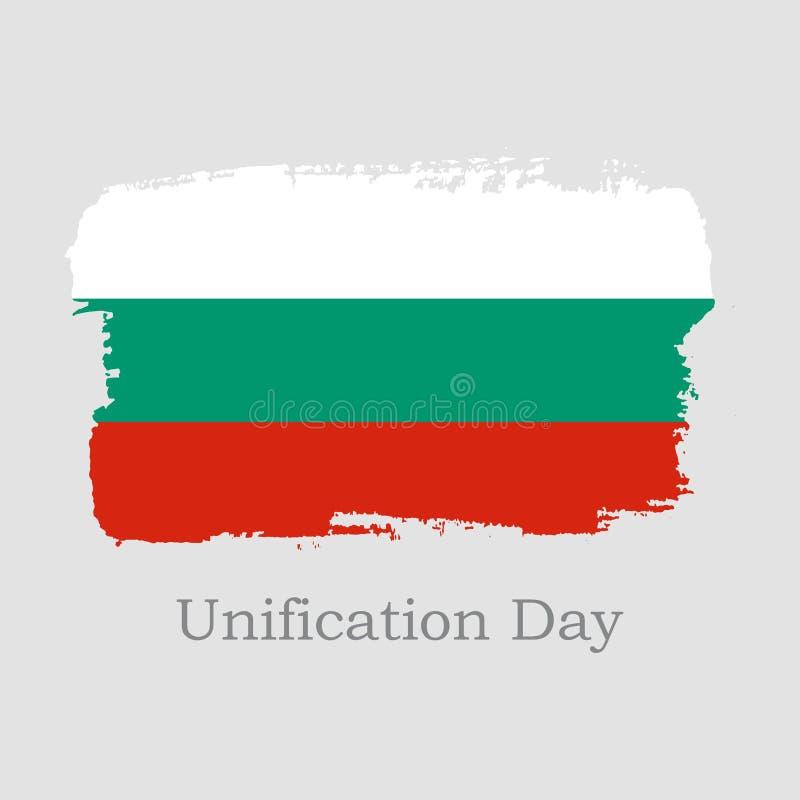 r 手凹道保加利亚旗子 库存例证