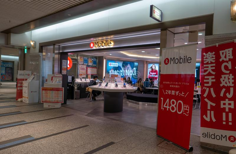 R Mobiele afzet bij de stadsstation van Osaka stock fotografie