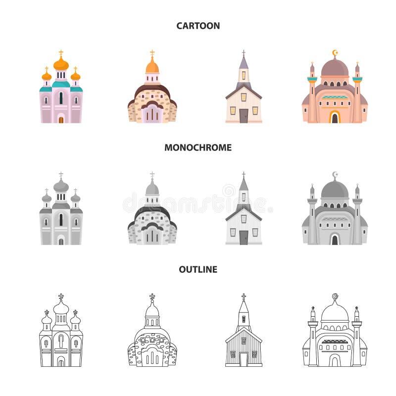 r Raccolta di culto e dell'illustrazione di vettore delle azione della parrocchia illustrazione di stock