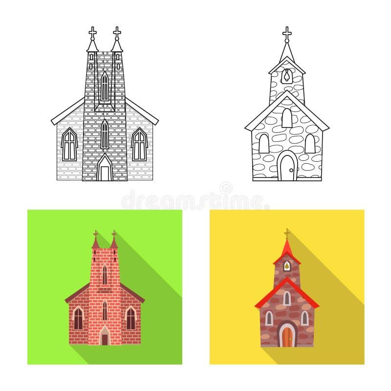 r Samling av kult och illustrationen f?r f?rsamlingmaterielvektor vektor illustrationer