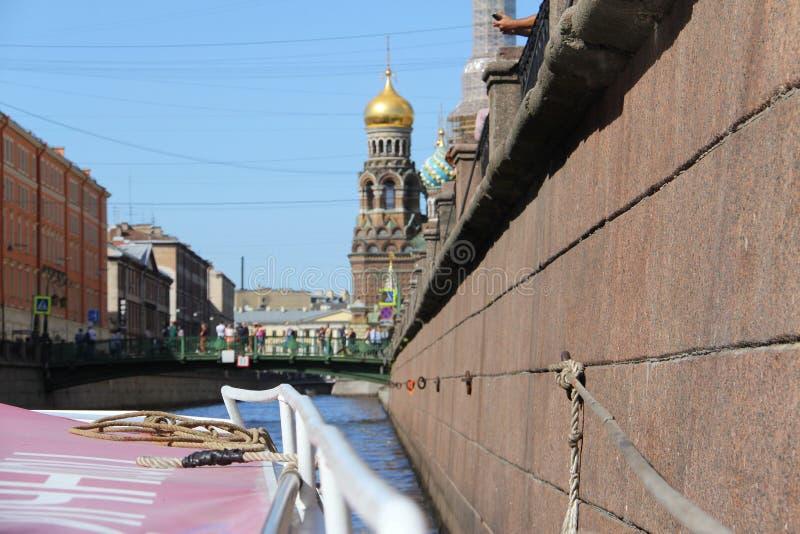R?ssia St Petersburg Canal de Griboyedov Arquitetura fotos de stock royalty free
