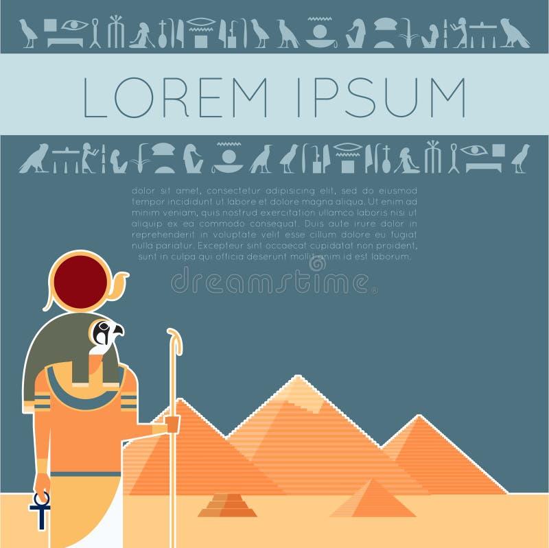 Ra banner4 di Egypet illustrazione vettoriale