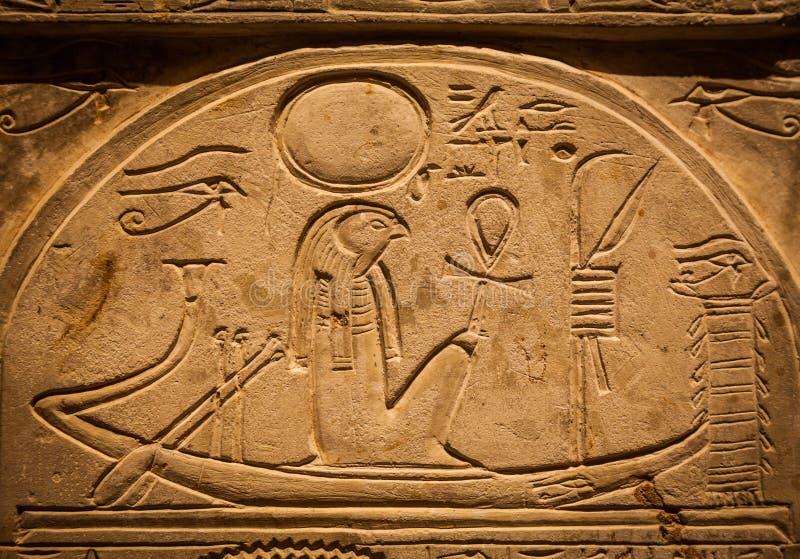 Ra en la piedra caliza imágenes de archivo libres de regalías